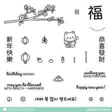 Mama Elephant Clear Stamp Set - Lunar Extras